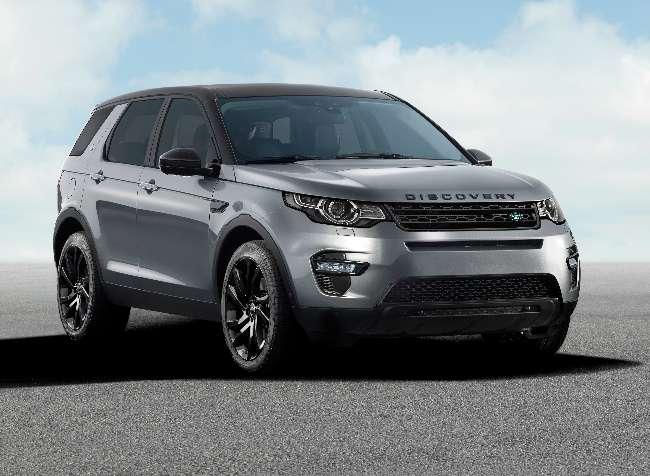 Jaguar-Land Rover Akan Luncurkan Produk Baru di GIIAS 2015