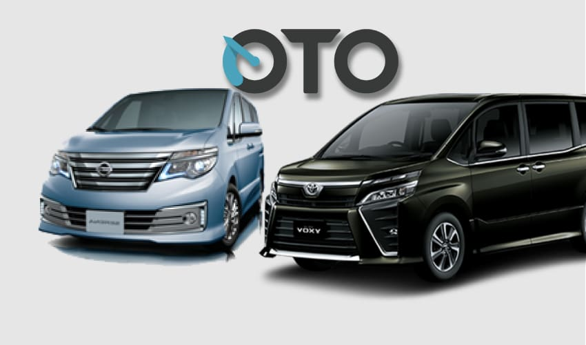 Nissan Serena Autech VS Toyota Voxy