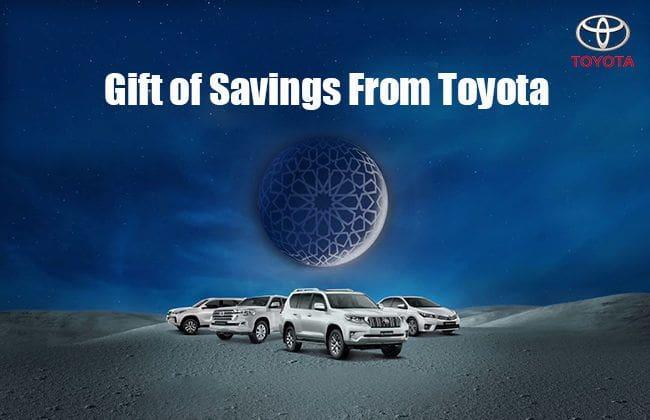 Al Futtaim Toyota launches attractive Ramadan offers in ...