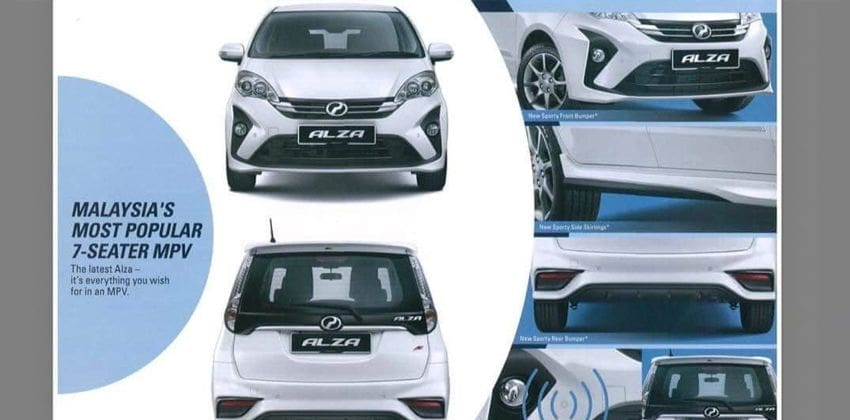 New Perodua Alza design
