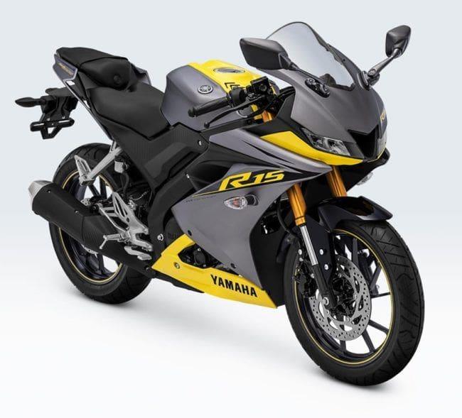 Mau Kredit Yamaha R15? Siapkan DP Rp 2 Juta