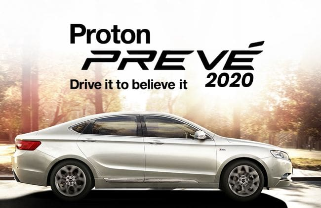2020 Proton Preve - What to expect?