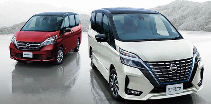 Nissan Serena facelift exterior