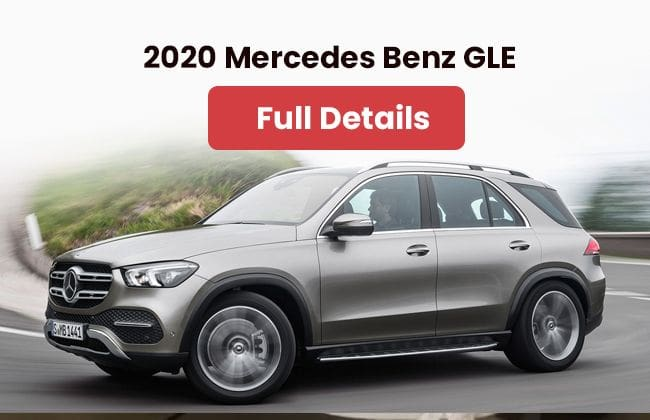 2020 Mercedes-Benz GLE - Full details, specs, and more