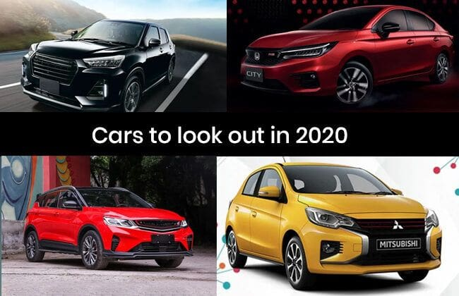 Cars to look out in 2020