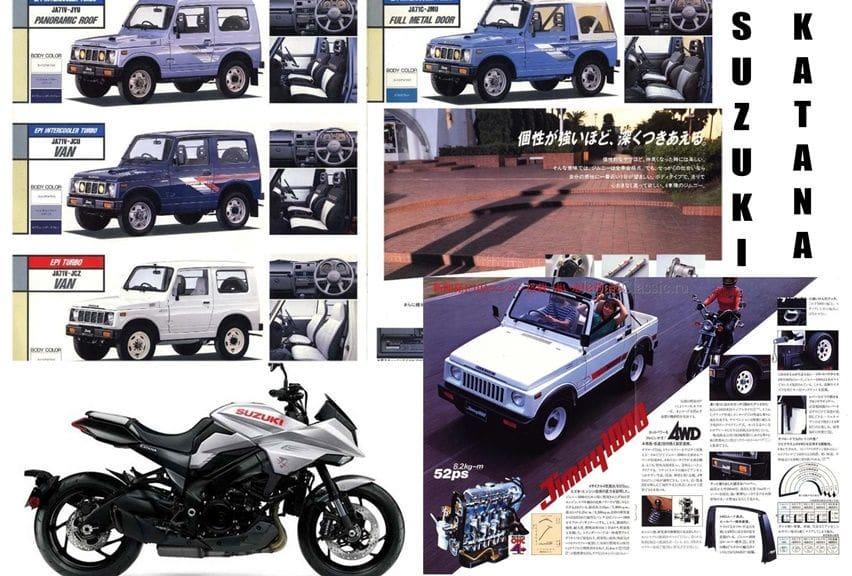 mobil dan motor Suzuki Katana