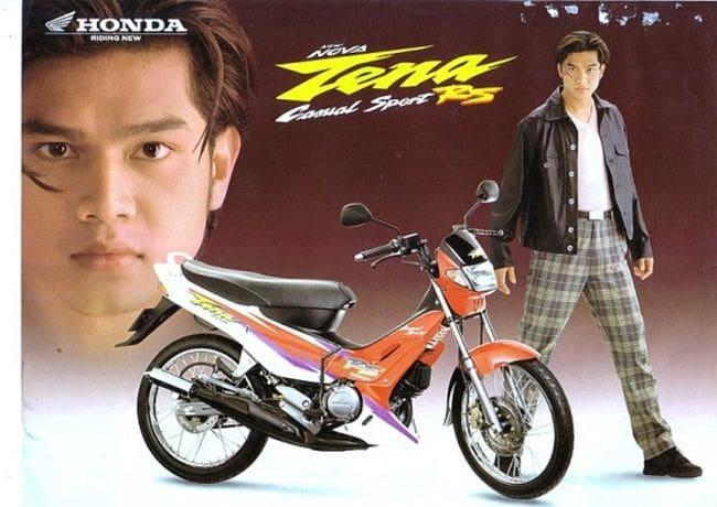 Honda Nova Tena