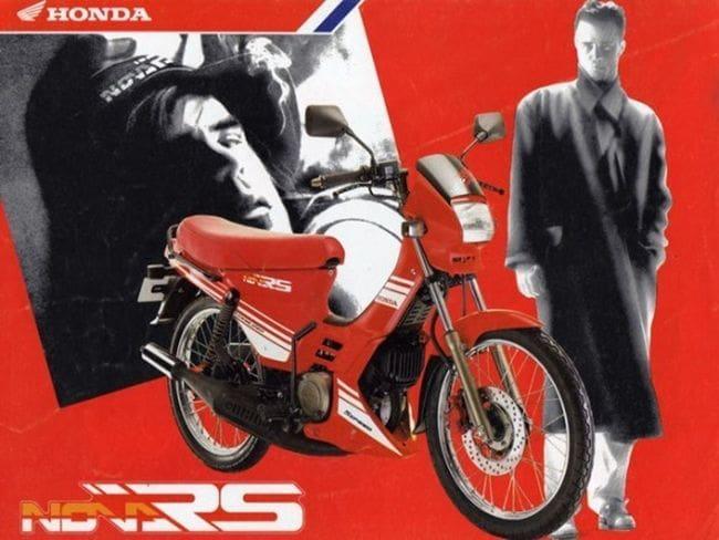 Honda NV 110RS