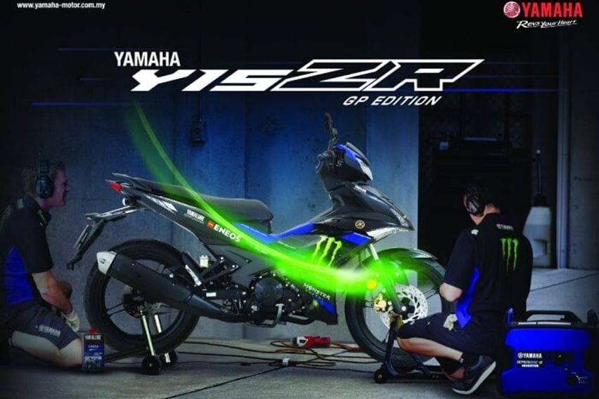2020 Yamaha Y15ZR GP Edition: First impression
