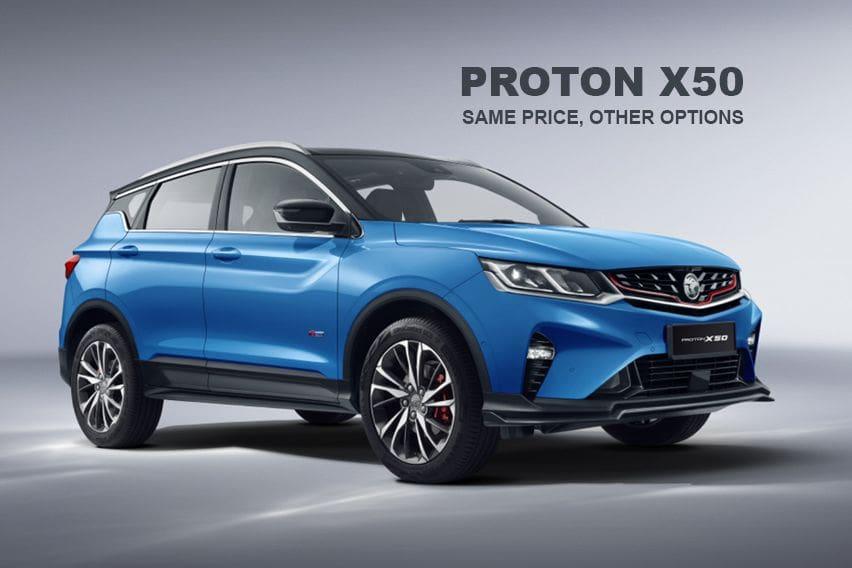 Proton X50: Same price, other options
