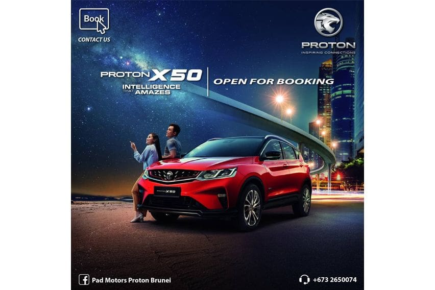 Proton X50 open for booking in Brunei