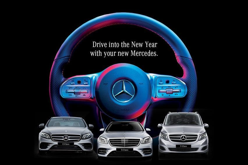 Mercedes-Benz PH kicks off year with discounts on E 200 AMG, V-Class