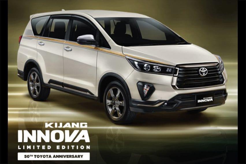 Perbedaan dan Persamaan Kijang Innova 50th Toyota Anniversary dengan Model Reguler