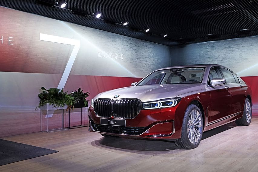 2021 Shanghai Auto Show: BMW reveals i4 M Sport and limited-edition 7 Series